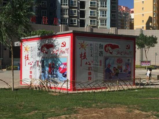 """""""讲文明 树新风""""宣传标语,宣传画,海报共计1000幅,覆盖了整个辖区主干"""