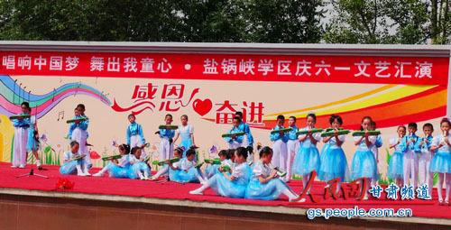 """举办庆六一描绘""""中国梦""""小学绘画比赛活动方案"""