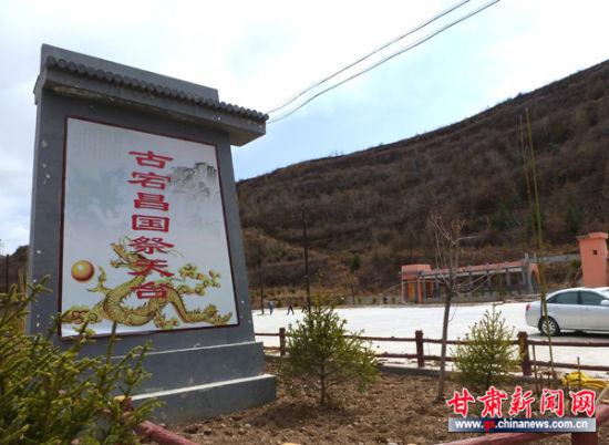 陇南宕昌文化旅游相融合开辟旅游业发展新天地