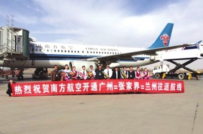 际机场;厦门航空开通晋江