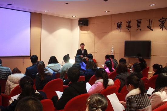 西北师大 一对一 提供专业化、精细化就业指导