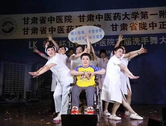 甘肃中医院融洗手步骤于舞蹈动作举办洗手舞大赛