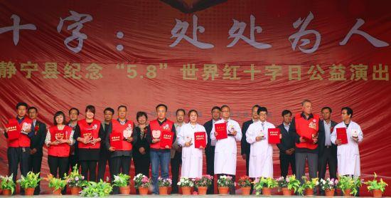 宁县无偿献血志愿者服务队