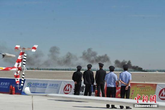 甘肃张掖国际通用航空大会一架表演飞机坠机