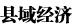 甘�C(su)�(cai)�(jing)新�