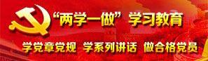 甘�C(su)�h建(jian)
