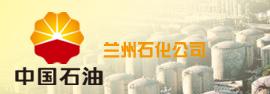 �m(lan)石化(hua)
