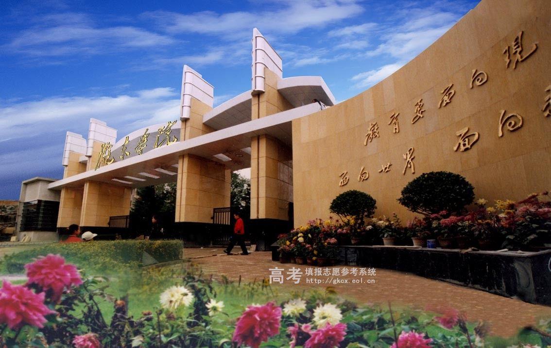 陇东学院校园风光
